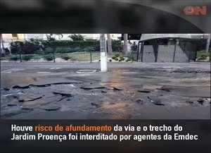 A via é bastante movimentada e é continuação da Avenida José de Sousa Campos, mais conhecida como Norte-Sul