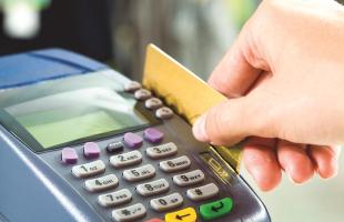 Divulgação - Cartão de crédito