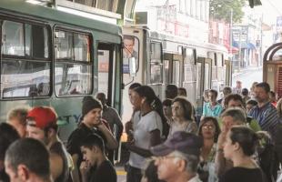 Deivide Leme/Tribuna Araraquara - Abertura dos envelopes para terceirização das 29 linhas da CTA será em 9 de junho (Deivide Leme/Tribuna Araraquara)