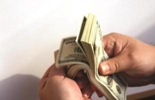 Divulgação - Dólar