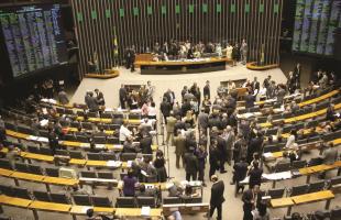 Colaboração - Câmara dos Deputados