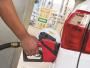 Litro da gasolina em Araraquara é mais barato do que na região