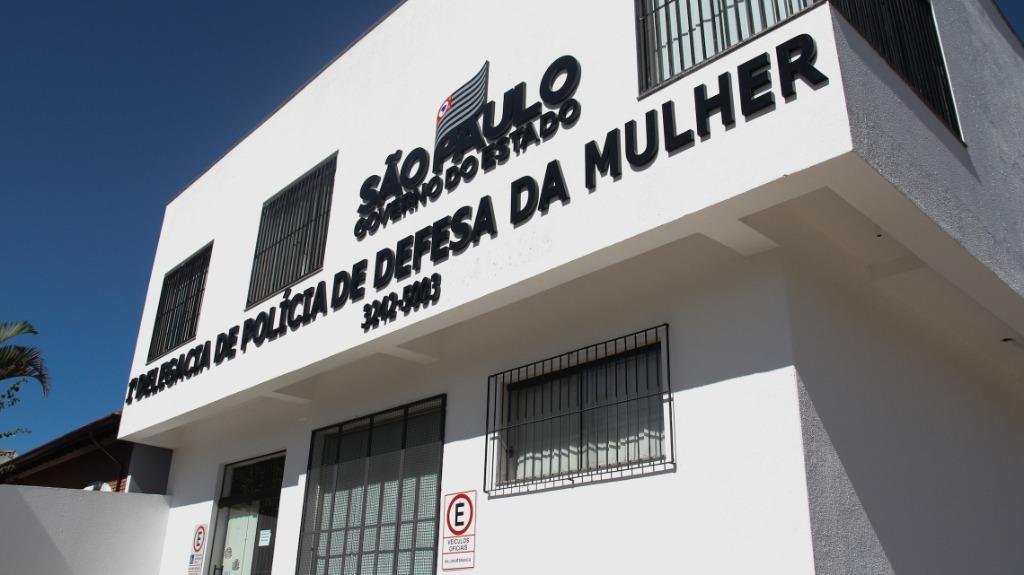 1ª DDM de Campinas (Foto: Código19) - Foto: Código19