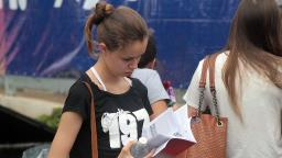Inscrições para vestibular da Unicamp começam em julho