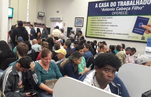Divulgação - Atacadão realiza processo seletivo em São Carlos