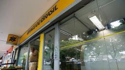 Banco do Brasil prorroga inscrições para concurso até o dia 7
