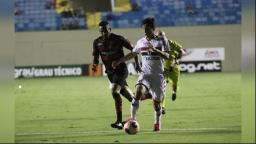 Botafogo tem