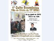 Batalhão da PM realiza hoje em Araraquara culto ecumênico
