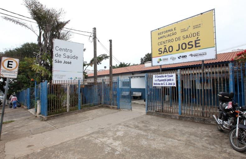 CS São José é uma das unidades que será reformada. (Foto  Fernanda  Sunega Prefeitura de Campinas) 9c7155ef62a