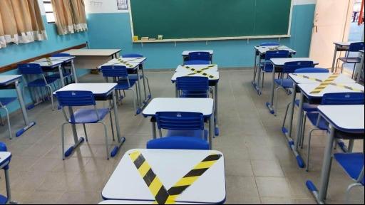 Prefeitura diz que aguarda decisão da Justiça por aulas no início de agosto (Foto: Divulgação/CCS Ribeirão) - Foto: divulgação