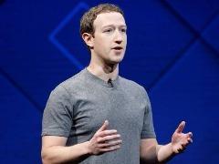 Facebook está envolvido em escândalo de divulgação de dados - Foto: Agência Brasil