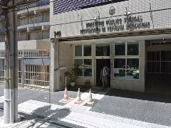 Fachada do Ministério Público Federal em Campinas - Foto: Google Street View
