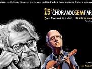 Festival ChorandoSemParar começa segunda-feira em São Carlos