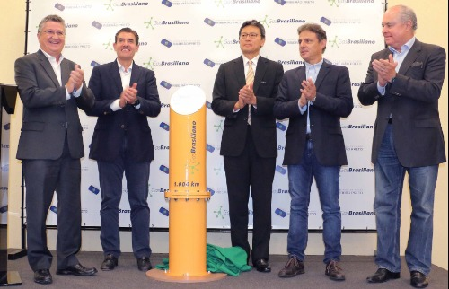 F L Piton / CCS - Anúncio oficial de nova rede de distribuição foi realizado nesta quinta-feira (22)