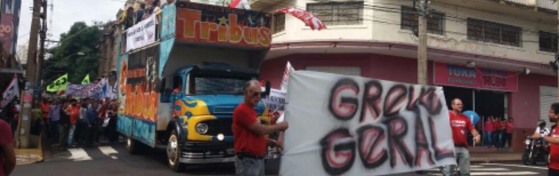 Passeata de manifestantes em greve no Centro de Ribeirão Preto; veja mais fotos na galeria - Foto: Ricardo Canaveze / A Cidade