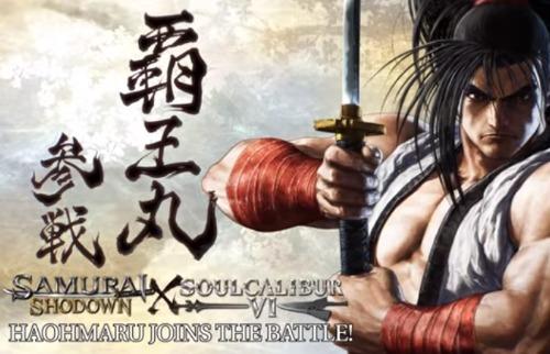Haohmaru, SoulCalibur VI - Foto: Game ON TV