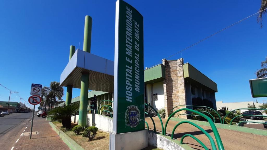 Hospital Municipal de Ibaté. Foto: Divulgação - Foto: Divulgação