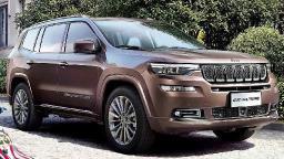 Jeep vai produzir um novo modelo no Brasil