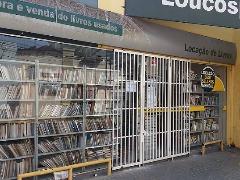A segunda edição do sarau também vai arrecadar livros para o projeto de lei da Câmara de Ribeirão (Foto: Divulgação) - Foto: Divulgação