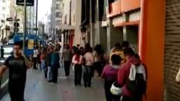 Moradores enfrentam filas em agências bancárias do Centro