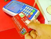 Município carioca cria a primeira moeda social eletrônica do país