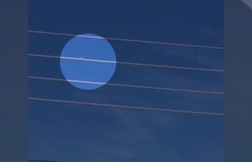 O objeto é triangular, reflete uma luz prata E se movimentou de oeste para leste durante um tempo - Foto: ACidade ON - Campinas