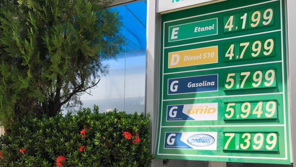 Preço da gasolina volta a subir em Araraquara (Foto: Milton Filho) - Foto: ACidade ON - Araraquara