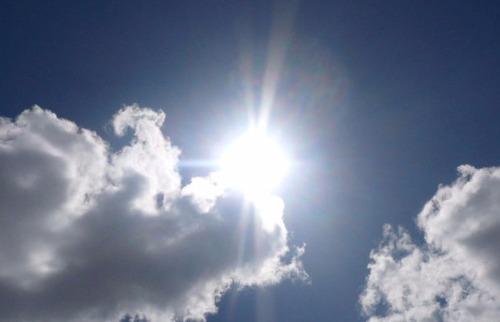 Previsão do tempo - Foto: ACidade ON - Araraquara