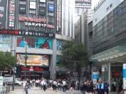 Akihabara, um paraíso dos jogos eletrônicos