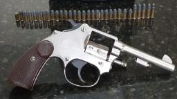 PM detém homem com arma de fogo ilegal no São Carlos 8