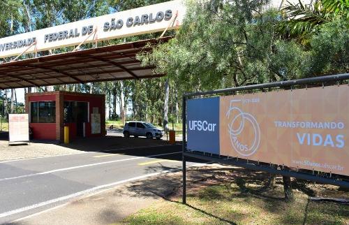 UFSCar 50 anos - Foto: Divulgação
