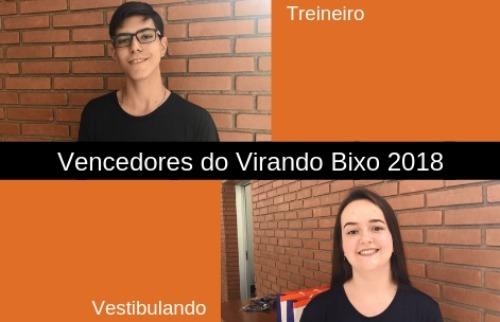 Vencedores do Virando Bixo 2018 - Foto: Marcela Rezende/Virando Bixo